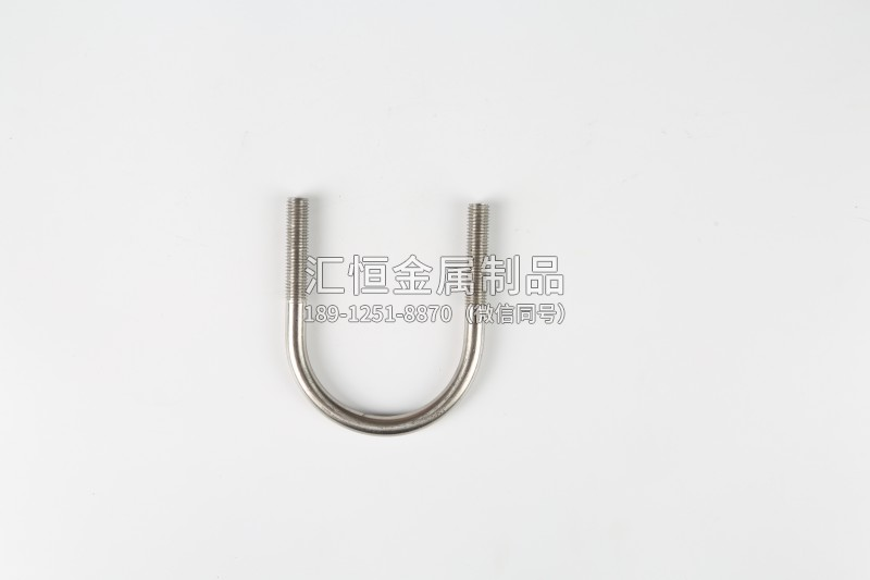 不锈钢U型螺栓